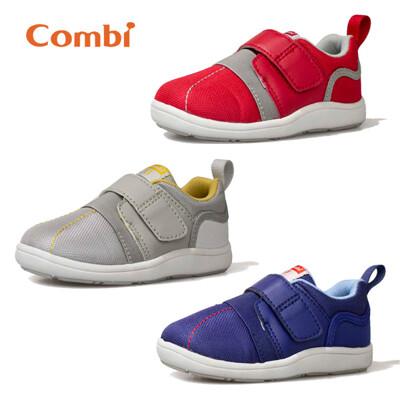 Combi 康貝 Core-S成長機能鞋A01-紅/灰/藍【佳兒園婦幼生活館】 (8.5折)