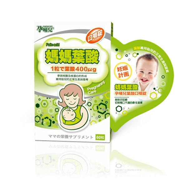 孕哺兒 媽媽葉酸 口嚼錠60粒佳兒園婦幼生活館