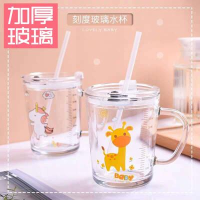 一本庄園 優質含蓋刻度加厚手把玻璃杯 玻璃馬克杯 多功能梅森杯玻璃罐 (贈矽膠吸管)三款任選 (9.8折)