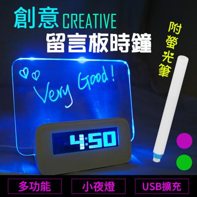 【多功能窩心鬧鐘】創意留言板時鐘 留言板鬧鐘 LED鬧鐘-有HUB/USB-2.0 螢光時鐘 (5.4折)