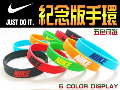 《NIKE手環》 NBA運動腕帶 耐克PU手鏈護腕 膠手耐克手環 籃球手環 NBA橡膠手環 健身 運 (4.5折)
