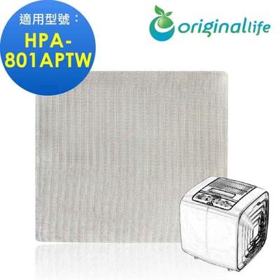 Honeywell適用:HAP-801APTW(取代活性碳) Original Life清淨型濾網 (8.5折)
