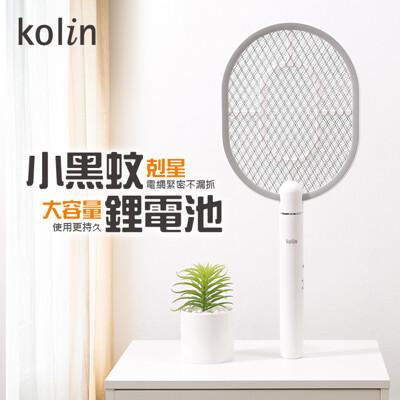 kolin 歌林充電式小黑蚊電蚊拍-鋰電池 kem-sd1919 (5.7折)
