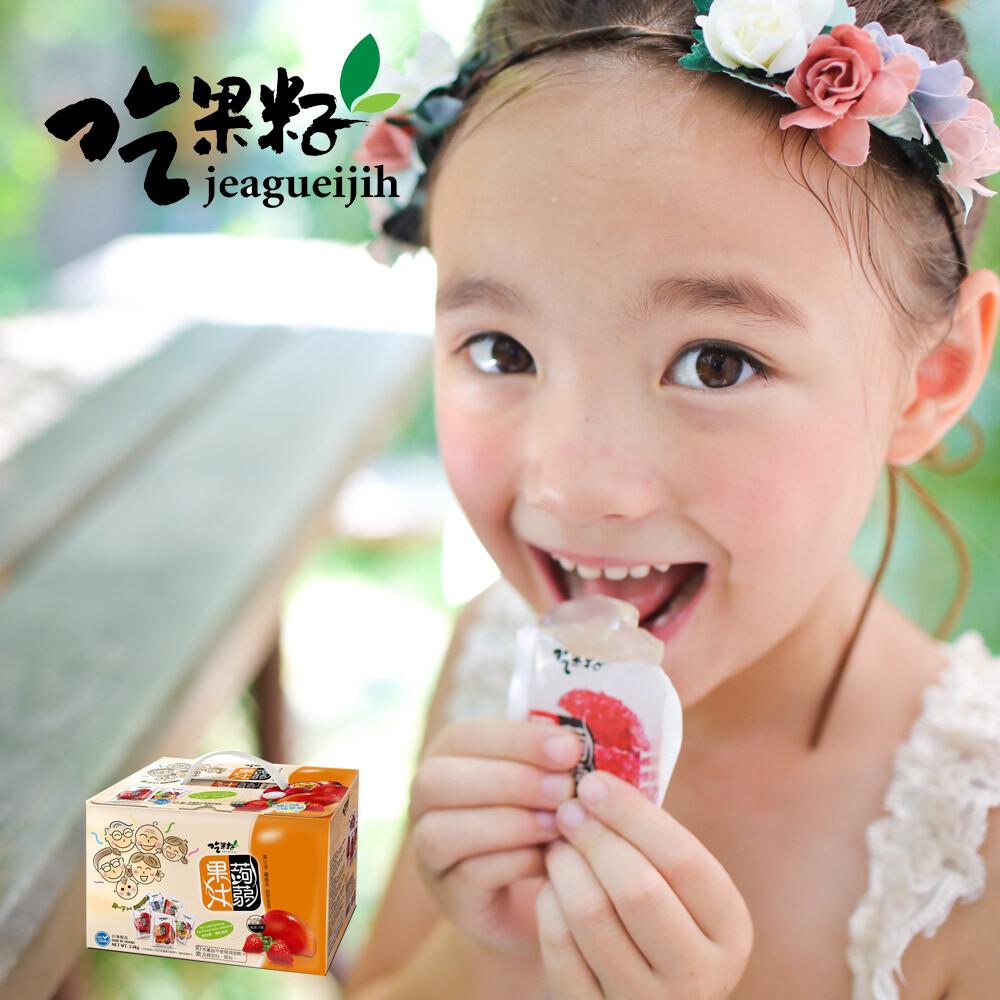 吃果籽家庭號蒟蒻禮盒(100入 提盒)
