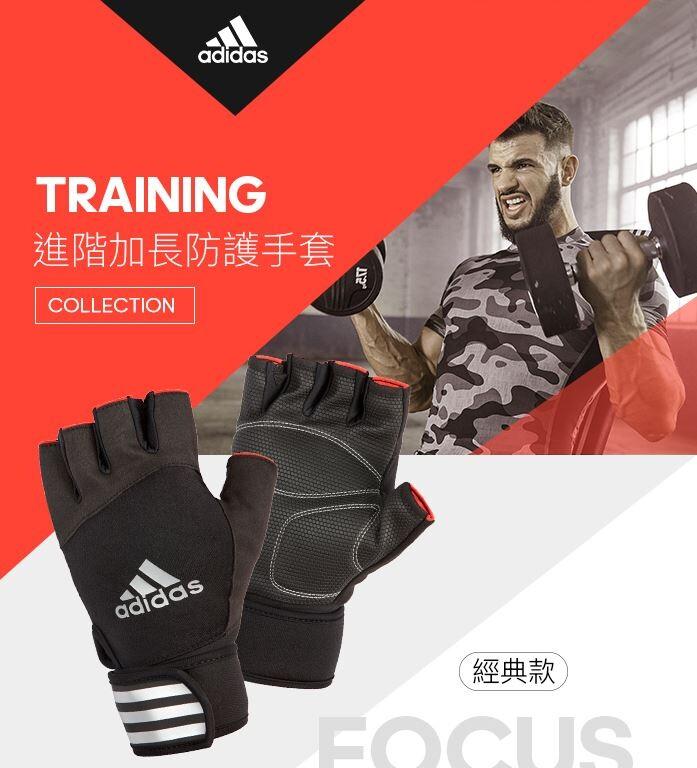 adidas training 進階加長防護手套(經典款)