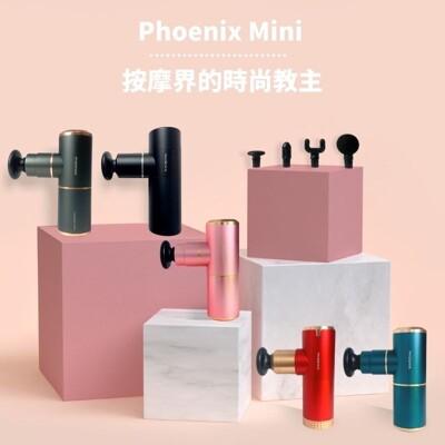 Phoenix Mini最時尚的按摩槍 金屬質感 迷你機身 強效打擊 (8.8折)