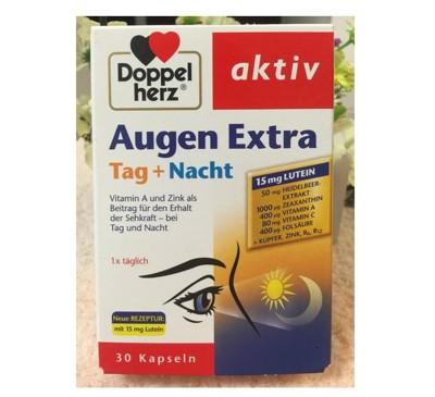 德國DOPPELHERZ升級版日夜葉黃素膠囊 30粒 (9.2折)