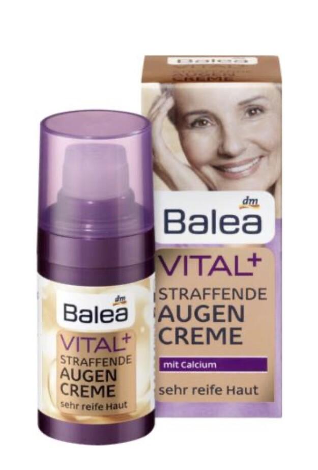 德國balea深層修護抗皺眼霜15ml