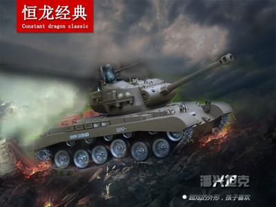 恆龍 1:16 M 26 雪豹坦克 2.4G冒煙塑膠版 (7.7折)