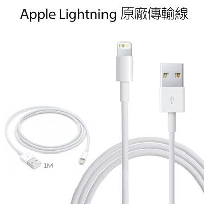 Apple 原廠傳輸線/原廠充電線 i8 iPhone X XS 8 7 Plus 6s iPad (2.8折)