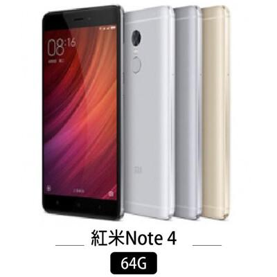 送鋼化膜 小米原廠 紅米note4 64G 高配版 4G上網 1300萬照相 指紋 雙卡雙待 福利品 (5.1折)