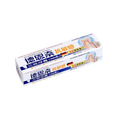 【德恩奈】抗敏感三效牙膏130g (6.3折)