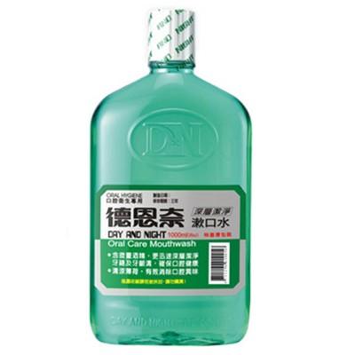 【德恩奈】深層潔淨漱口水(1000ml) (5.7折)