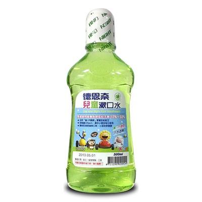 【德恩奈】兒童漱口水 500ml (6.5折)