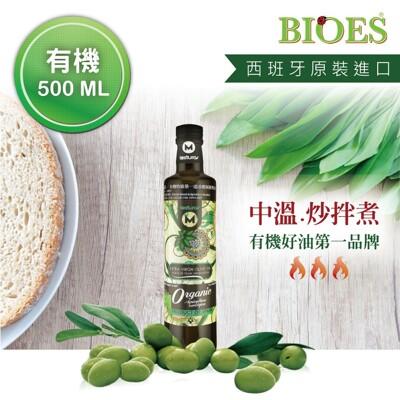 【買一送一】瑪伊娜有機特級初榨橄欖油 (500ml /瓶,2瓶為一組, 效期:2020/05/29) (3.8折)