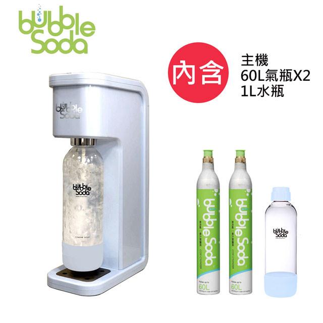 法國bubblesoda 全自動氣泡水機-花漾沁藍 bs-305(內含機器+60l氣瓶x2+1l水瓶
