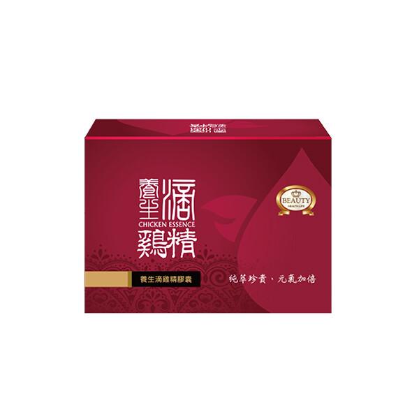 beauty小舖滴雞精膠囊(專利雞精胜太成分 兩顆抵一包)