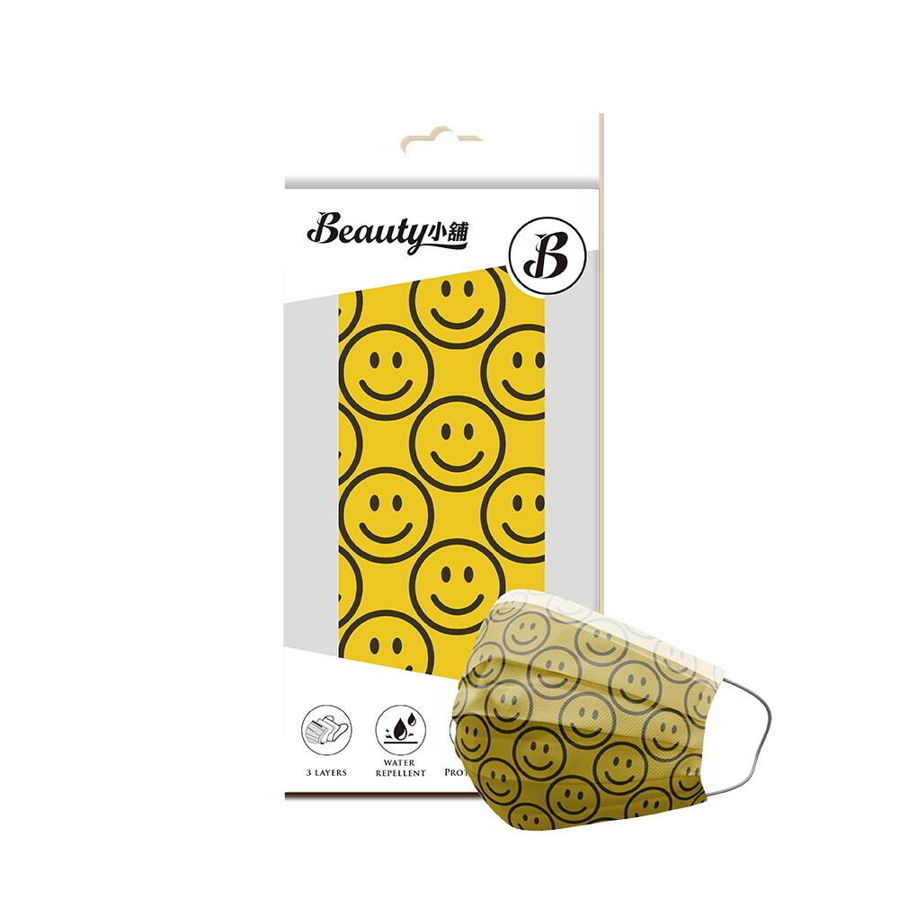 beauty小舖平面口罩_黃色笑臉 10入/盒