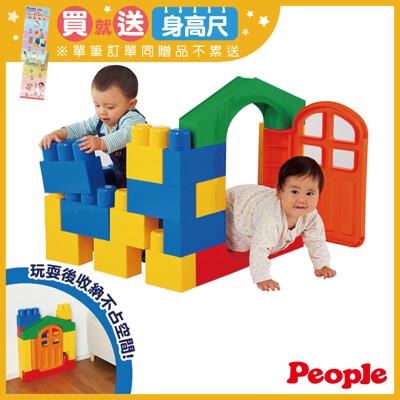 日本people-全身體感大積木-空間遊戲組合(1y+) (7.8折)