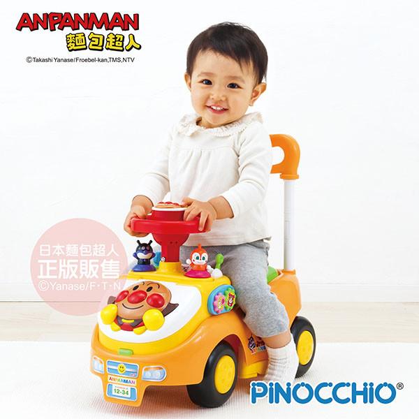 正版公司貨anpanman 麵包超人- 麵包超人大滿足~趣味學步車