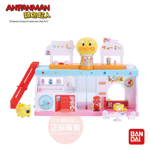 正版公司貨anpanman 麵包超人-麵包小鎮 歡迎光臨我的大型購物商場