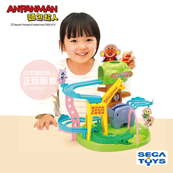 anpanman 麵包超人-滾滾樂 麵包超人快樂動物園(培養專注力)(3y+)