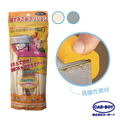 日本CAR-BOY插入式安全護條(象牙白/灰色可選) (7.8折)