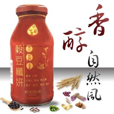 牧菌山丘穀豆纖妍 (3.9折)