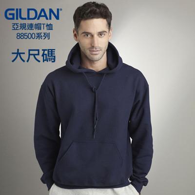 GILDAN 88500 亞規帽T(4色可選)  素T 連帽T 刷毛 長袖T 美國棉 吉爾登 大尺碼 (4.7折)