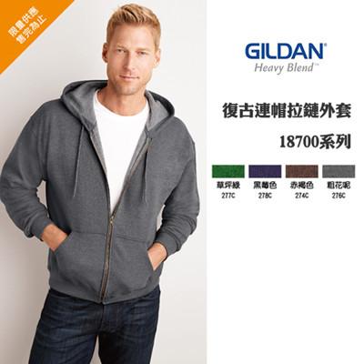 GILDAN美版雪花混紡連帽外套-18700系列 (5.9折)