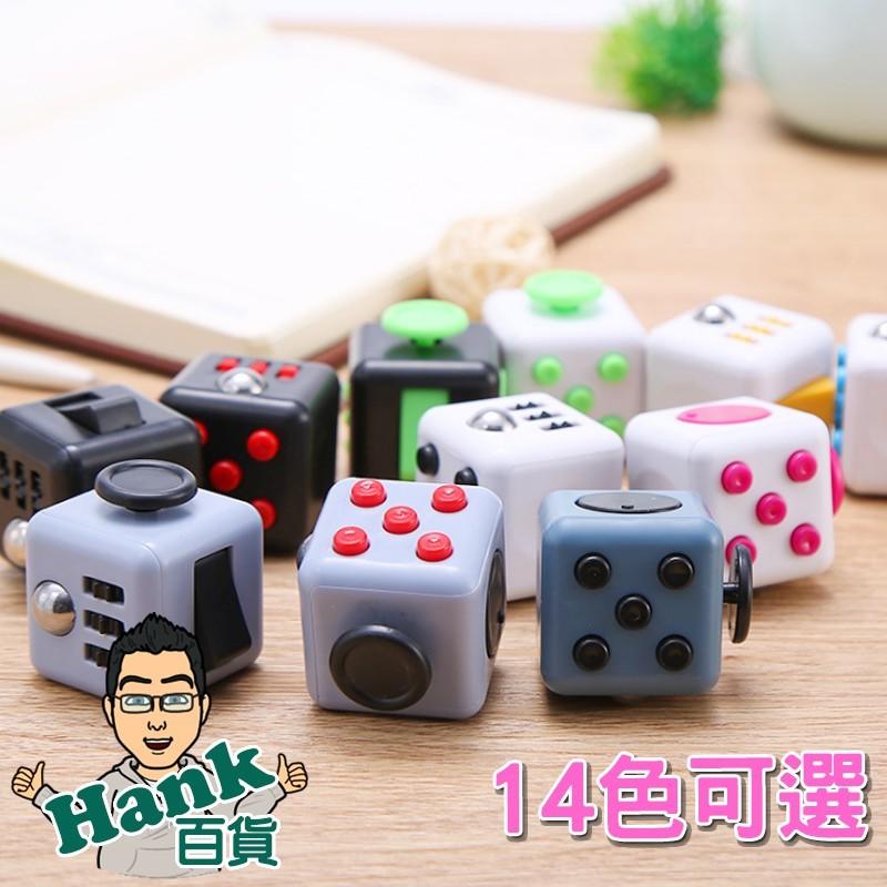 fidget cube 紓壓魔方塊 忘憂 紓壓 收納盒子c0167-f