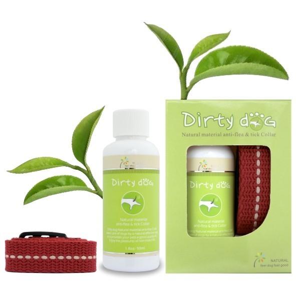 dirty dog-蟲蟲掰掰天然防蚤驅蟲項圈紅