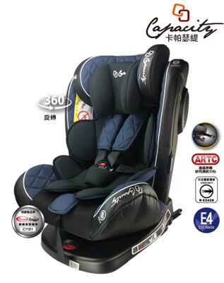 【YIPBABY】Capacity 0-12歲ISOFIX 360度旋轉汽車安全座椅PG09 (6.1折)