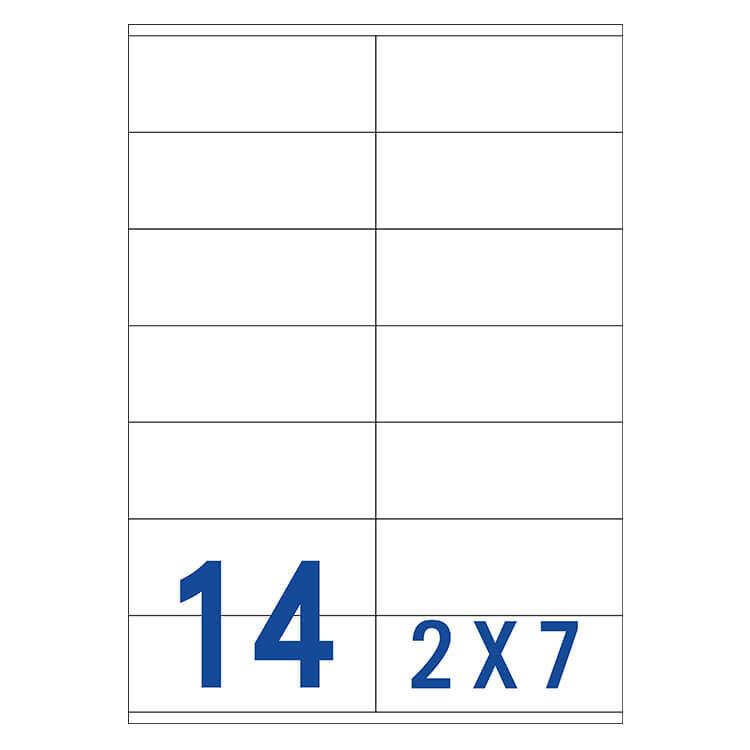 裕德unistar us4475 多功能白標14格(105x41mm)(100張/盒)