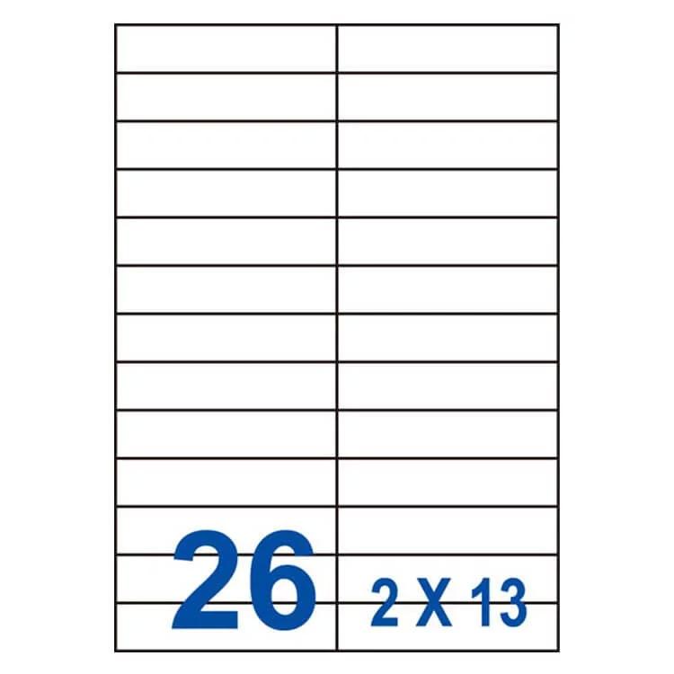 裕德unistar uh23105 多功能白標26格(22.8x105mm)(100張/盒)