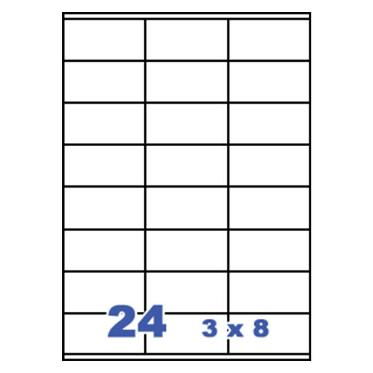 裕德unistar us4453 多功能白標24格(70x36mm)(100張/盒)