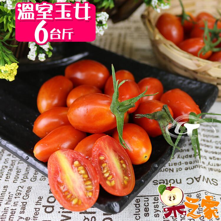 果之家高雄美濃嚴選玉女小番茄6盒入(每盒1台斤)