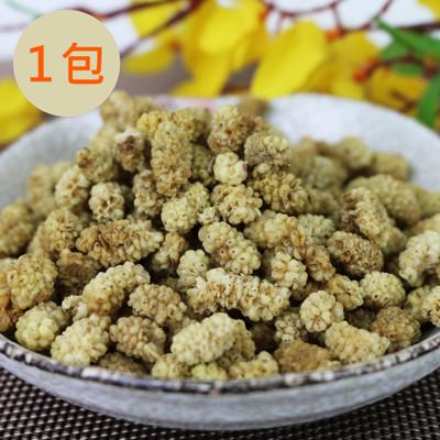 Golden Fruit 全天然地中海區野生桑椹乾(150g/包) (5.6折)
