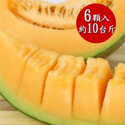 果之家台南七股超甜爆汁網紋紅肉哈密瓜6顆(單顆約1kg) (7.3折)