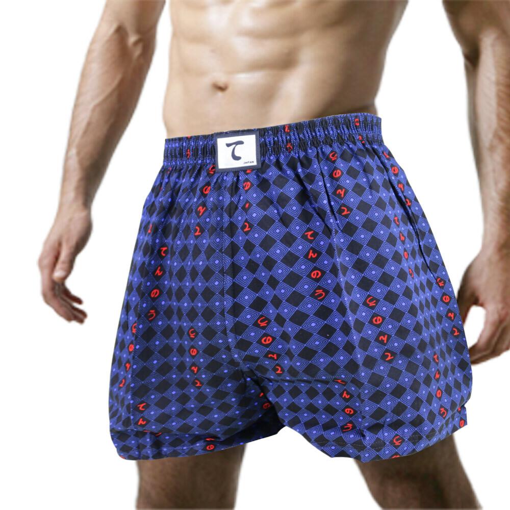 天皇舒適悠閒-經典方格平口褲-藍色