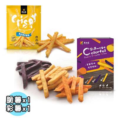 瓜瓜園 嚴選台農57號地瓜薯條-脆薯x1+彩薯x1 (5.5折)