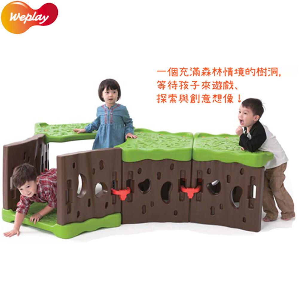 weplay身體潛能開發系列創意互動玩轉樹洞 atg-km3001-044