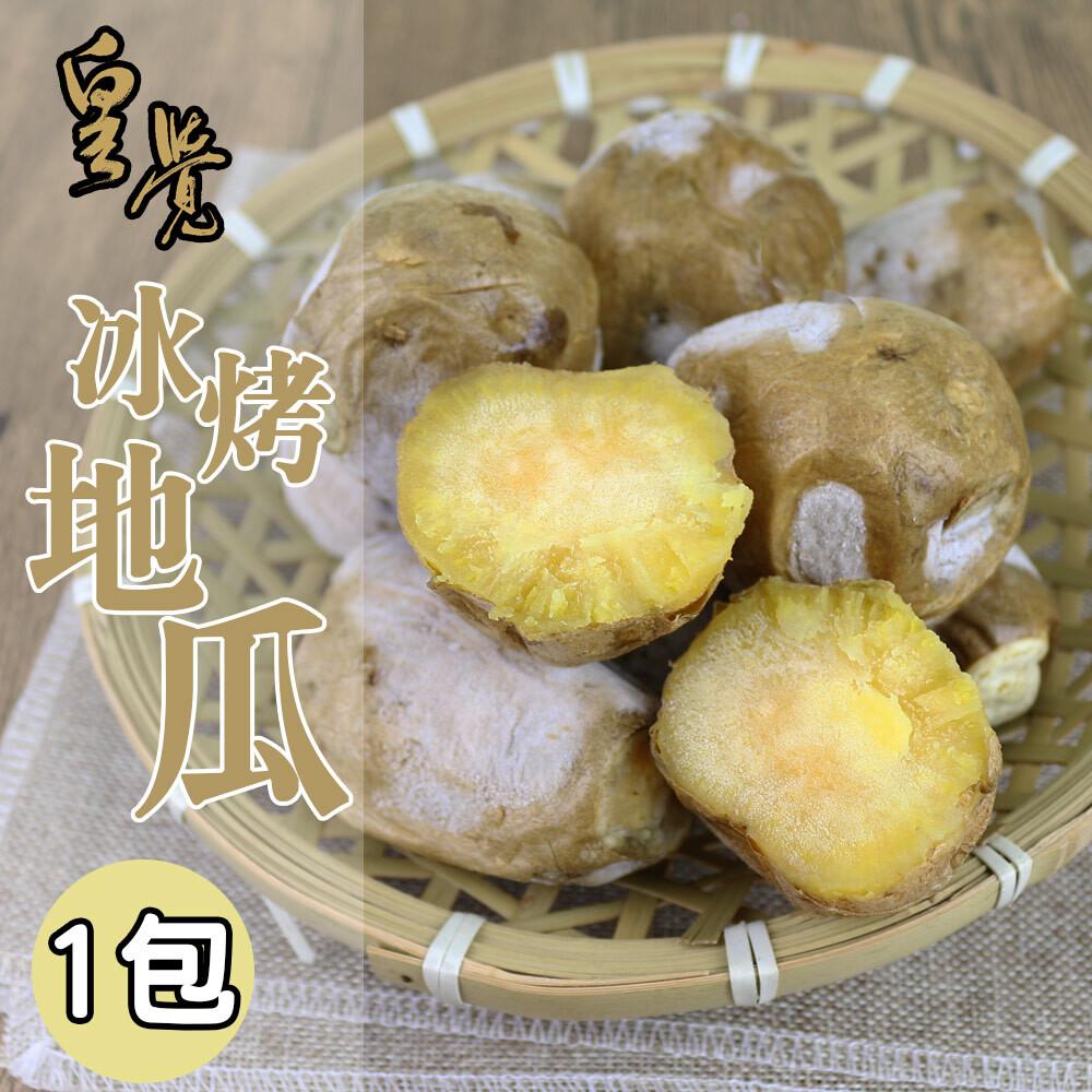 皇覺 冷凍冰烤地瓜番薯/冰心地瓜番薯1包(3kg/包)