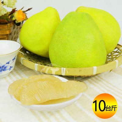 國家級59年老欉特選優品麻豆文旦精品禮盒10台斤 (3.7折)