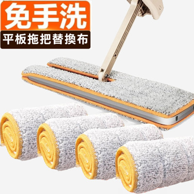 炫動-雙面免手洗懶人兩用平板拖把替換布(不含拖把) (2.3折)