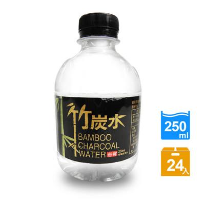 【奇寶】竹炭水250ml(24瓶/箱) (6折)