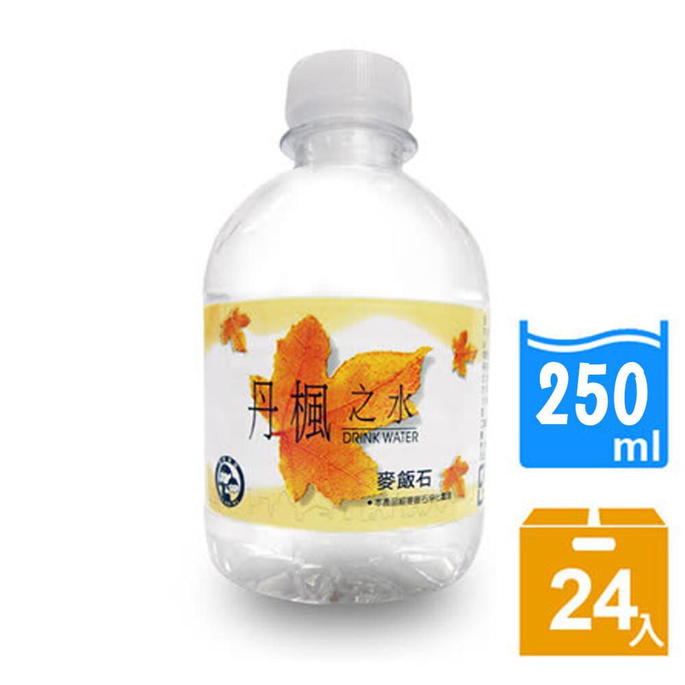drink water丹楓之水麥飯石礦泉水250ml(24瓶/箱)