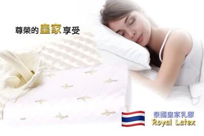 [正品破盤價]泰國乳膠枕 泰國皇家 Royal Latex 天然乳膠枕 嬰兒枕 (4.5折)