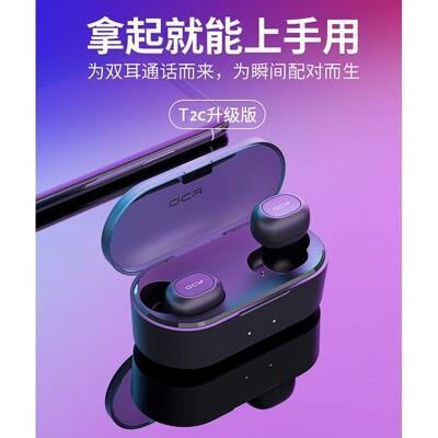 🔥媲美airpods🔥 QCY T2C 藍芽5.0 藍芽耳機 運動耳機 T1升級版 (5.9折)