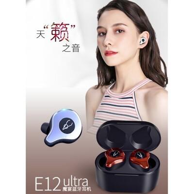 🔥高音質 Sabbat E12 Ultra高通 魔宴E12 藍牙5.0 續航6小時自動配對雙耳藍芽 (4.5折)